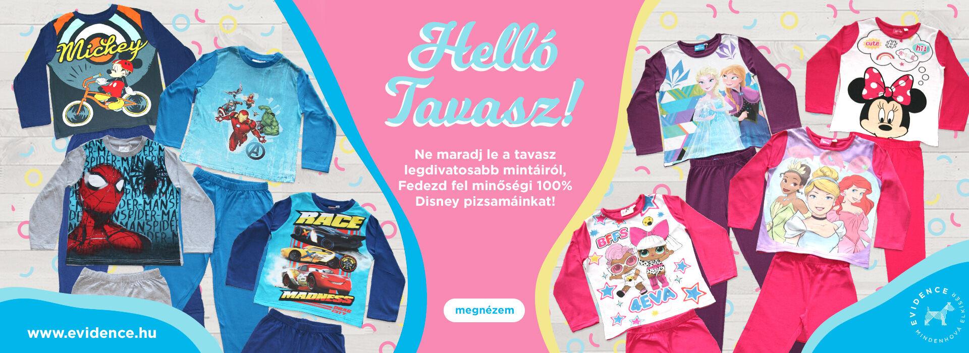 evdc_spring_pyjamas